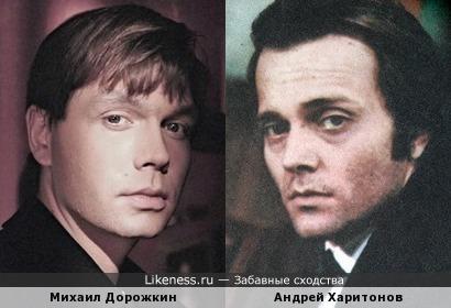 Михаил Дорожкин и Андрей Харитонов