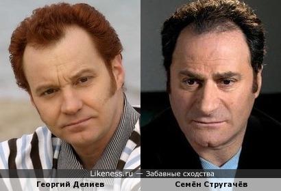 Георгий Делиев и Семён Стругачёв
