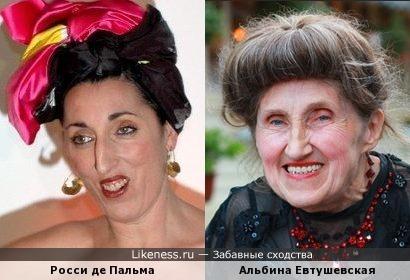 Росси де Пальма и Альбина Евтушевская
