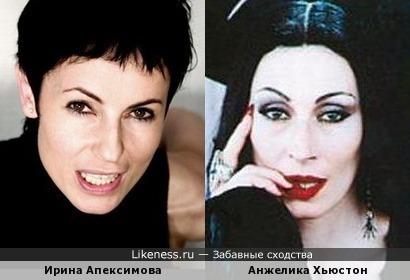 Ирина Апексимова и Анжелика Хьюстон