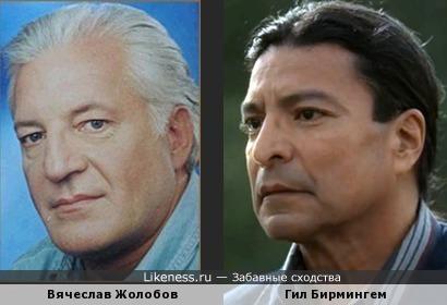Вячеслав Жолобов и Гил Бирмингем