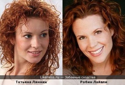 Татьяна Лянник и Робин Лайвли