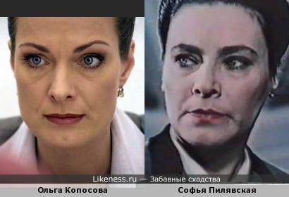 Ольга Копосова и Софья Пилявская