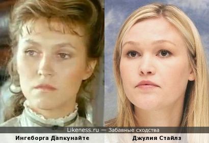 Ингеборга Дапкунайте и Джулия Стайлз