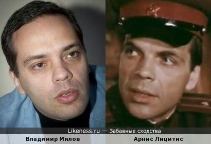 Владимир Милов и Арнис Лицитис