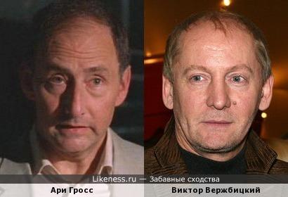 Ари Гросс и Виктор Вержбицкий