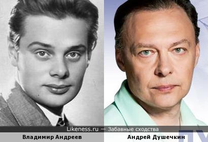 Владимир Андреев и Андрей Душечкин