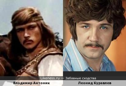 Владимир Антоник и Леонид Куравлев