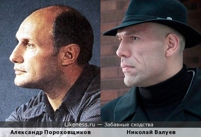 Александр Пороховщиков и Николай Валуев