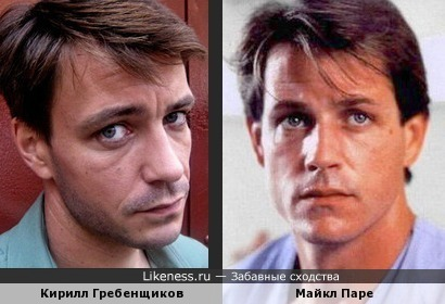 Кирилл Гребенщиков и Майкл Паре