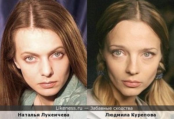 Наталья Лукеичева и Людмила Курепова