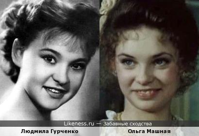 Людмила Гурченко и Ольга Машная