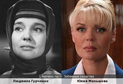 Людмила Гурченко и Юлия Меньшова