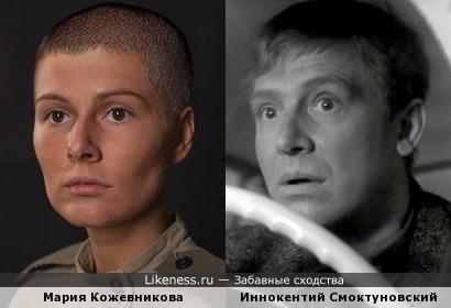 Мария Кожевникова и Иннокентий Смоктуновский