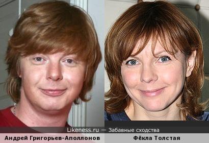 Андрей Григорьев-Аполлонов и Фёкла Толстая