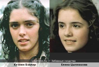 Кэтлин Бэллер и Елена Цыплакова