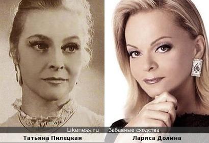 Татьяна Пилецкая и Лариса Долина