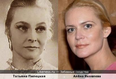 Татьяна Пилецкая и Алёна Яковлева