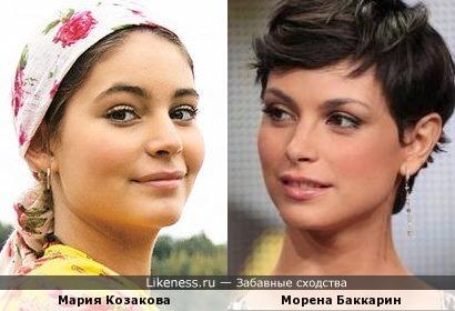 Мария Козакова и Морена Баккарин