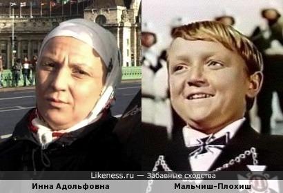 Мальчиш-Плохиш с мамой