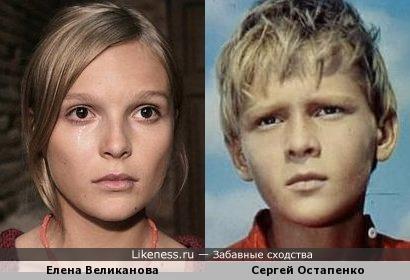 Елена Великанова и Сергей Остапенко