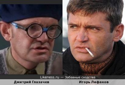 Дмитрий Глазачев и Игорь Лифанов
