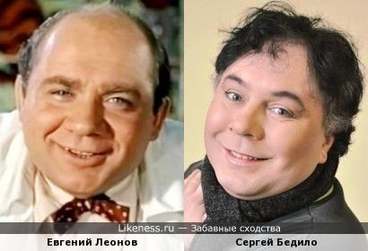 Евгений Леонов и Сергей Бедило