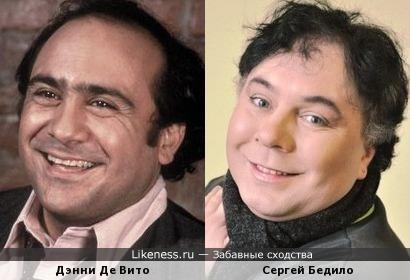 Дэнни Де Вито и Сергей Бедило