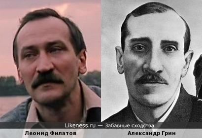 Леонид Филатов и Александр Грин