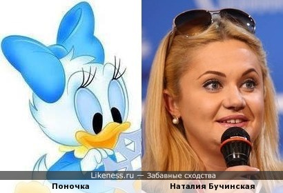 Наталия Бучинская - Поночка