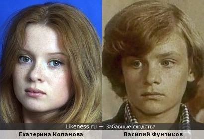 Екатерина Копанова и Василий Фунтиков