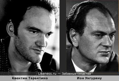 Ион Унгуряну и Квентин Тарантино