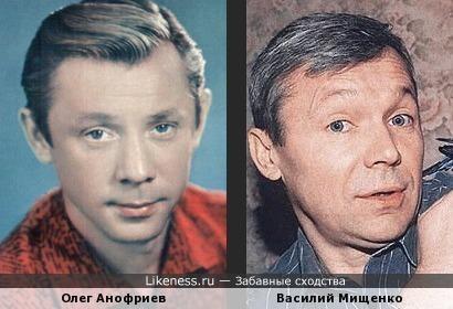 Олег Анофриев и Василий Мищенко