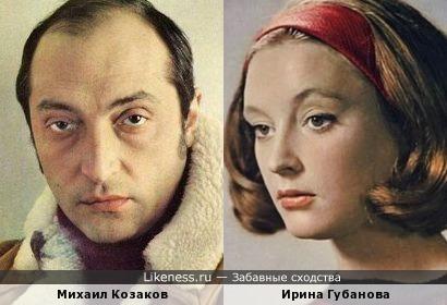 Михаил Козаков и Ирина Губанова