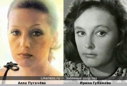Алла Пугачёва и Ирина Губанова