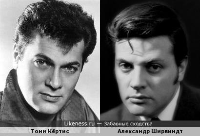 Тони Кёртис и Александр Ширвиндт