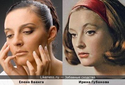 Елена Ваенга и Ирина Губанова