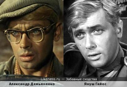 Александр Демьяненко и Януш Гайос