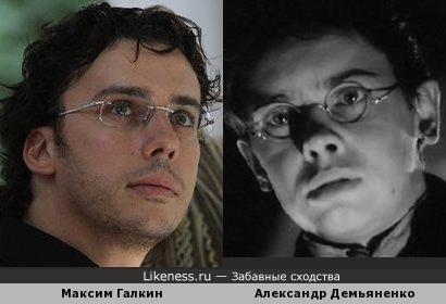 Максим Галкин и Александр Демьяненко