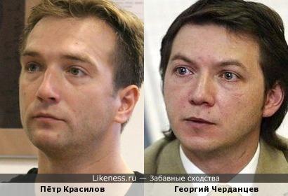 Пётр Красилов и Георгий Черданцев