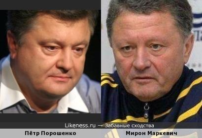 Пётр Порошенко и Мирон Маркевич