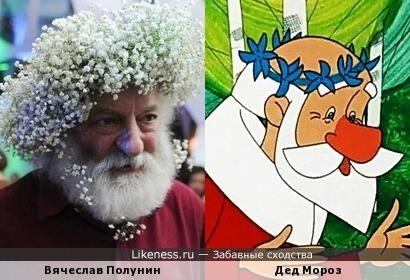 Вячеслав Полунин и персонаж мультфильма «Дед Мороз и лето»