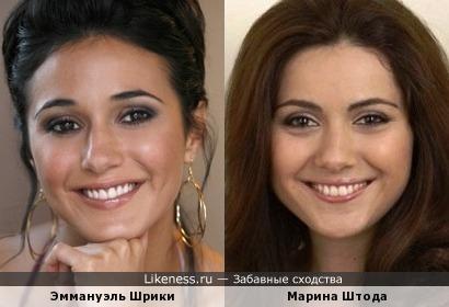 Эммануэль Шрики и Марина Штода