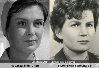Изольда Извицкая и Валентина Терешкова
