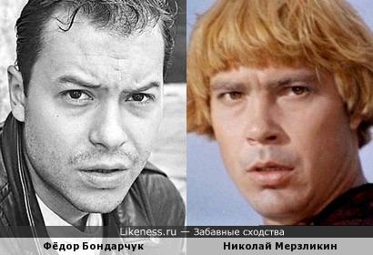 Фёдор Бондарчук и Николай Мерзликин
