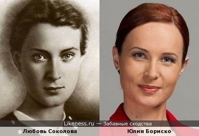 Любовь Соколова и Юлия Бориско