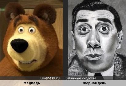 Персонаж мультфильма «Маша и Медведь» и Фернандель