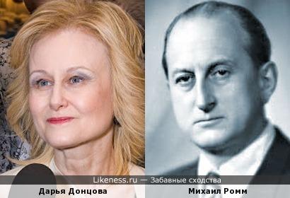 Дарья Донцова и Михаил Ромм