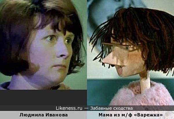 Людмила Иванова и персонаж мультфильма «Варежка»