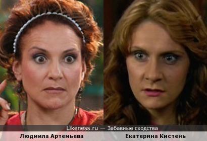 Людмила Артемьева и Екатерина Кистень